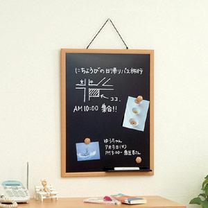 展示板及陳列用品